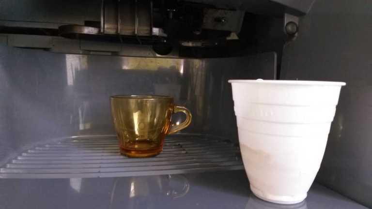 caffè in vetro anche alla macchinetta