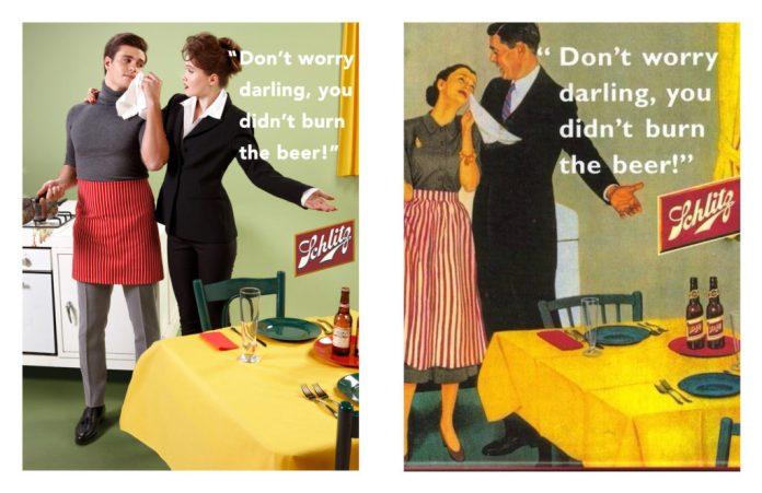 σεξιστικές διαφημίσεις
