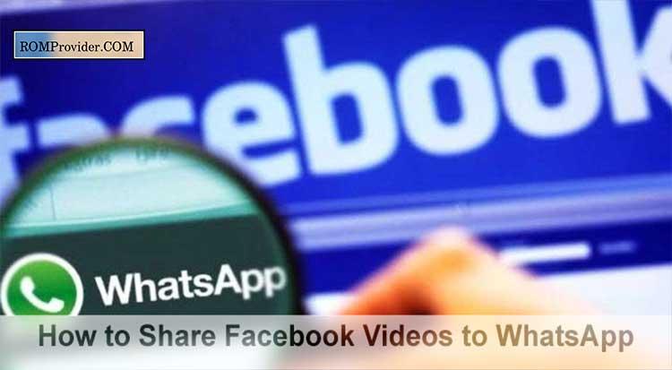 Как скачать и поделиться видео с Facebook