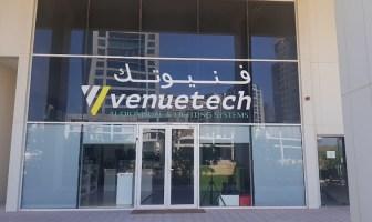 Xilica names Venuetech as distributor for GCC