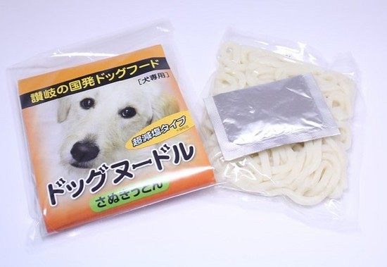 udon_hond
