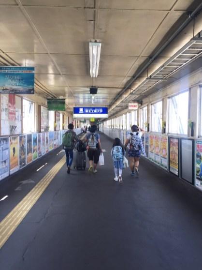 transit at Shin Aomori