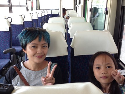 in the bus on the way to Toya Train Station