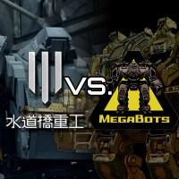 Robot Duel Challenge: Suidobashi vs. MegaBots