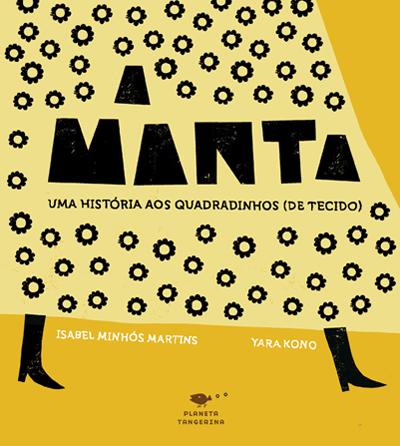 manta_0