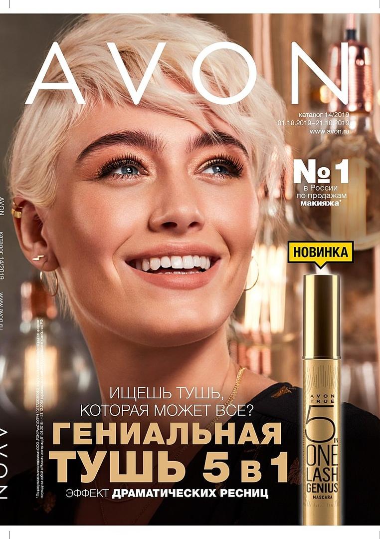 Каталог avan косметика sodashi купить в москве