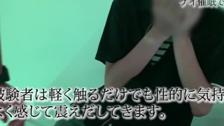 催眠術で性的な快感がアップ(覚醒剤編) ゲイ業界NO.1催眠術師 桃矢先生