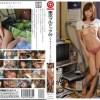 間宮ココ 東京ブルドック 09