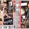 桜木えみ香 働くオンナ3 Vol.02