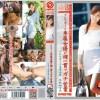 橋本涼 働くオンナ3 橋本涼 SPECIAL SP.01