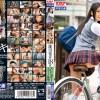 瀧川花音 制服ナマ姦女子●生 瀧川花音 18歳 スレンダースポーツ体型