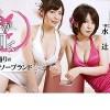 辻本りょう 水城奈緒 美女2人と3P出来る二輪車ソープランド