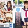 【三上悠亜】女子校生アイドルが学校で制服着たままエッチ