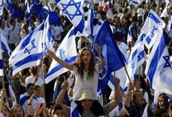 Bizim Yahudiler bizim Masonlar