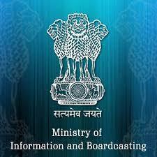 सूचना एवं प्रसारण मंत्रालय ने 'डिजिटल मीडिया आचार संहिता' पर वेबिनार आयोजित किया : सूचना और प्रसारण मंत्रालय