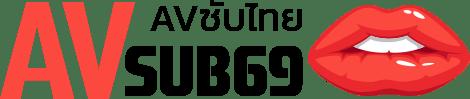 AVSUB69 New