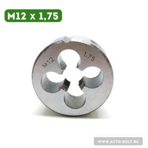 Плашка (лерка) М12 х 1,75