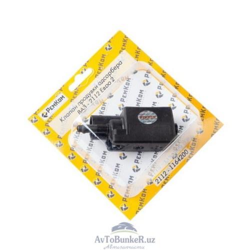 Клапан продувки адсорбера Ваз 2112 Евро 2