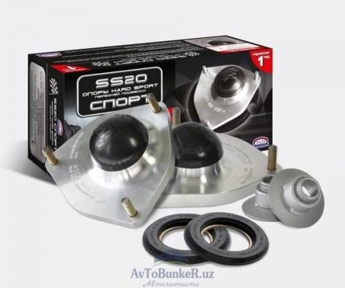 Опоры SS20 Hard Sport 1119