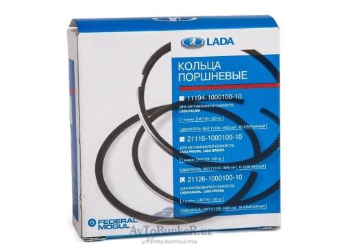 Кольца поршневые 76,5 мм ВАЗ (1,2/1,5/2,0), комплект на 4 цилиндра