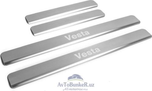 Накладки на пороги Rival для Lada Vesta