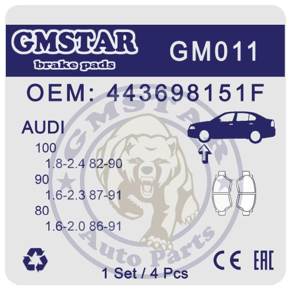 Колодки торм. диск. перед. для а/м VW Голф 1.6, Audi 100 1.8-2.4 82-90, 80 1.6-2.0 86-91 GM011
