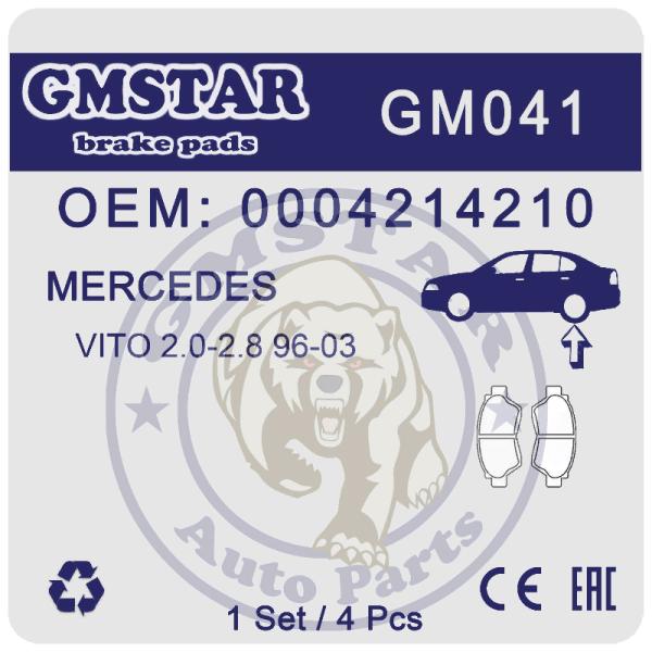 Колодки торм. диск. зад. для а/м M/B Vito 2.0-2.8 96-03 GM041