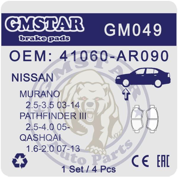 Колодки торм. диск. перед. для а/м Nissan Murano 2.5-3.5 03-14, Pathfinder III 2.5-4.0 05-, Qashai 1.6-2.0 07-13 GM049