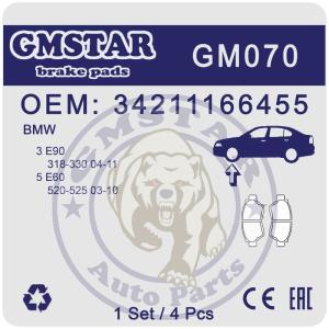 Колодки торм. диск. перед. для а/м BMW E90 318-330 04-11, E60 520-525 03-10 GM070
