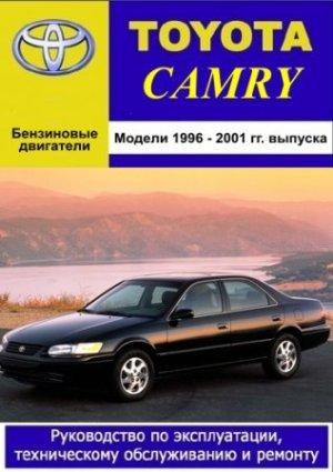 Скачать электросхемы Peugeot с 1996 по 2007 годы выпуска
