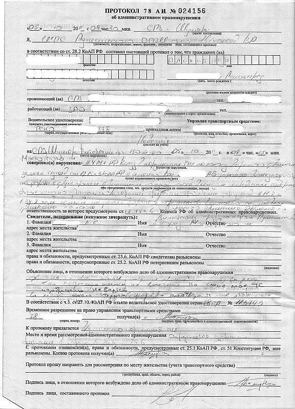 Обязательный пакет документов для продажи квартиры