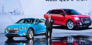 Audi показала первое изображение электрического Q2 L e-tron