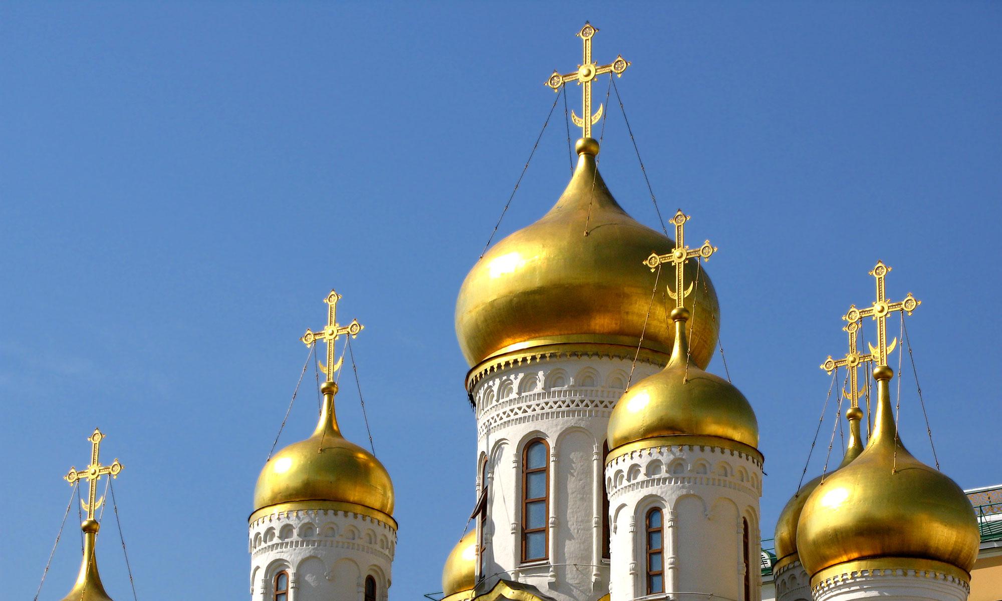 Мое Православие