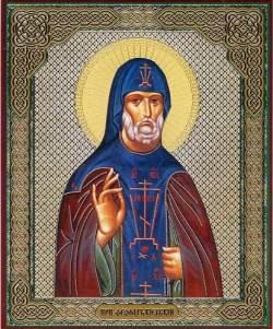 Святой преподобный старец Феофил Киевский
