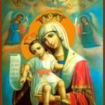 """Икона Пресвятой Богородицы """"Достойно есть"""""""