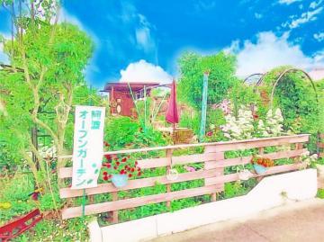 阿波町の魅力スポット-阿波オープンガーデン