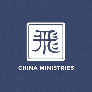 china-program