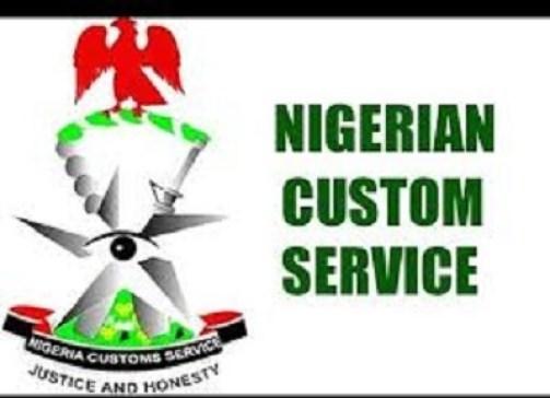 Nigeria Customs Service Salary Structure