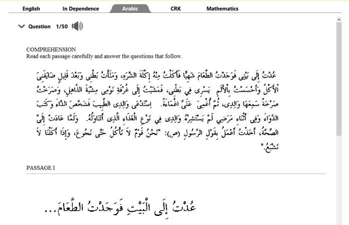 jamb cbt practice arabic