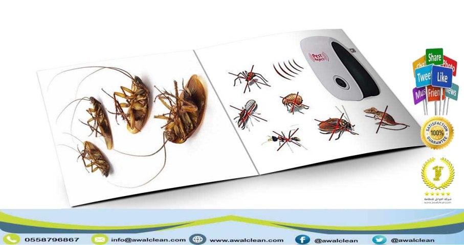 جهاز طارد الحشرات