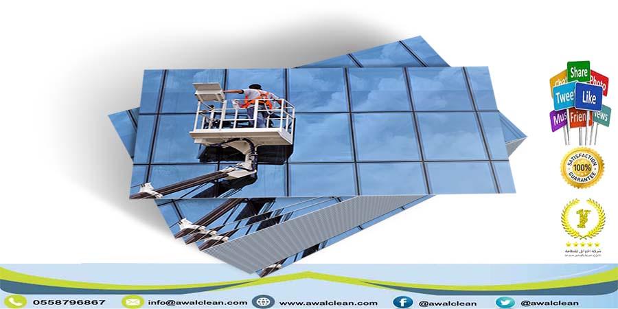 عمال شركة تنظيف واجهات زجاج شرق الرياض