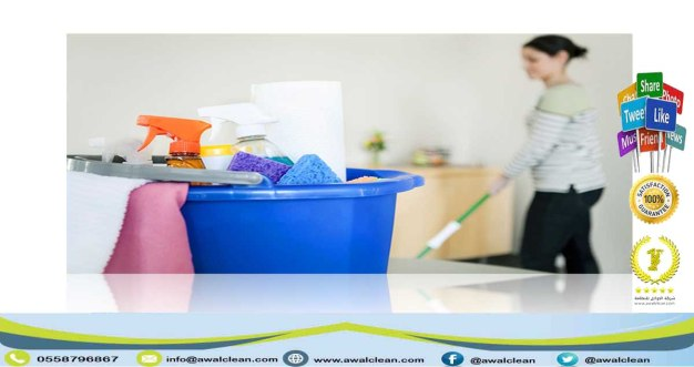 خادمة تنظف البيت