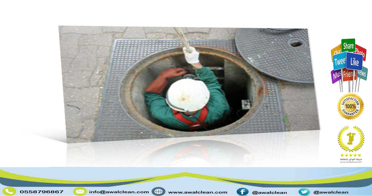 عامل يسلك مجارى الشارع