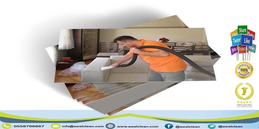 عامل شركة تنظيف كنب شرق الرياض
