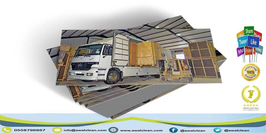 شركة تخزين عفش شرق الرياض