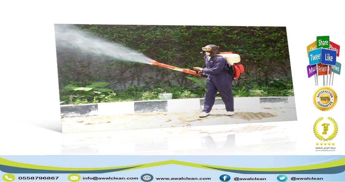 عامل يرش المبيدات الحشرية
