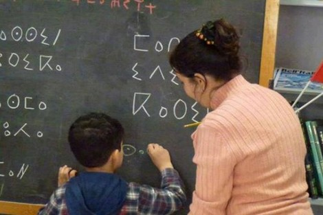 Photo of جمعيات تطالب بتعميم تدريس اللغة الأمازيغية