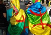 """Photo of """"جبهة العمل السياسي الأمازيغي"""" تطالب بإقرار رأس السنة الأمازيغية عيدا وطنيا"""