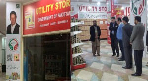 Government decides to implement Mandatory Services Act in Utility Stores Corporation [object object] حکومت کا یوٹیلٹی اسٹورز کارپویشن میں لازمی سروسز ایکٹ نافذ کرنے کا فیصلہ 23 300x165