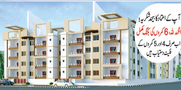 North Heaven Apartments Karachi Is A New Luxuriouodern Apartment Project In Where Limited Flats Are Available For Booking